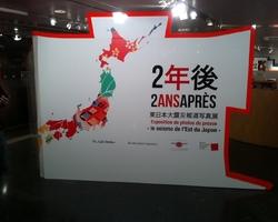 Signalétique intérieure & extérieure - Maison de la culture du Japon
